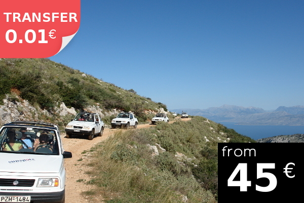 Corfu Jeep Safari