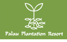 Palau Plantation Resort - Logo Full