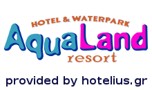 Aqualand Resort Corfu - Logo Full