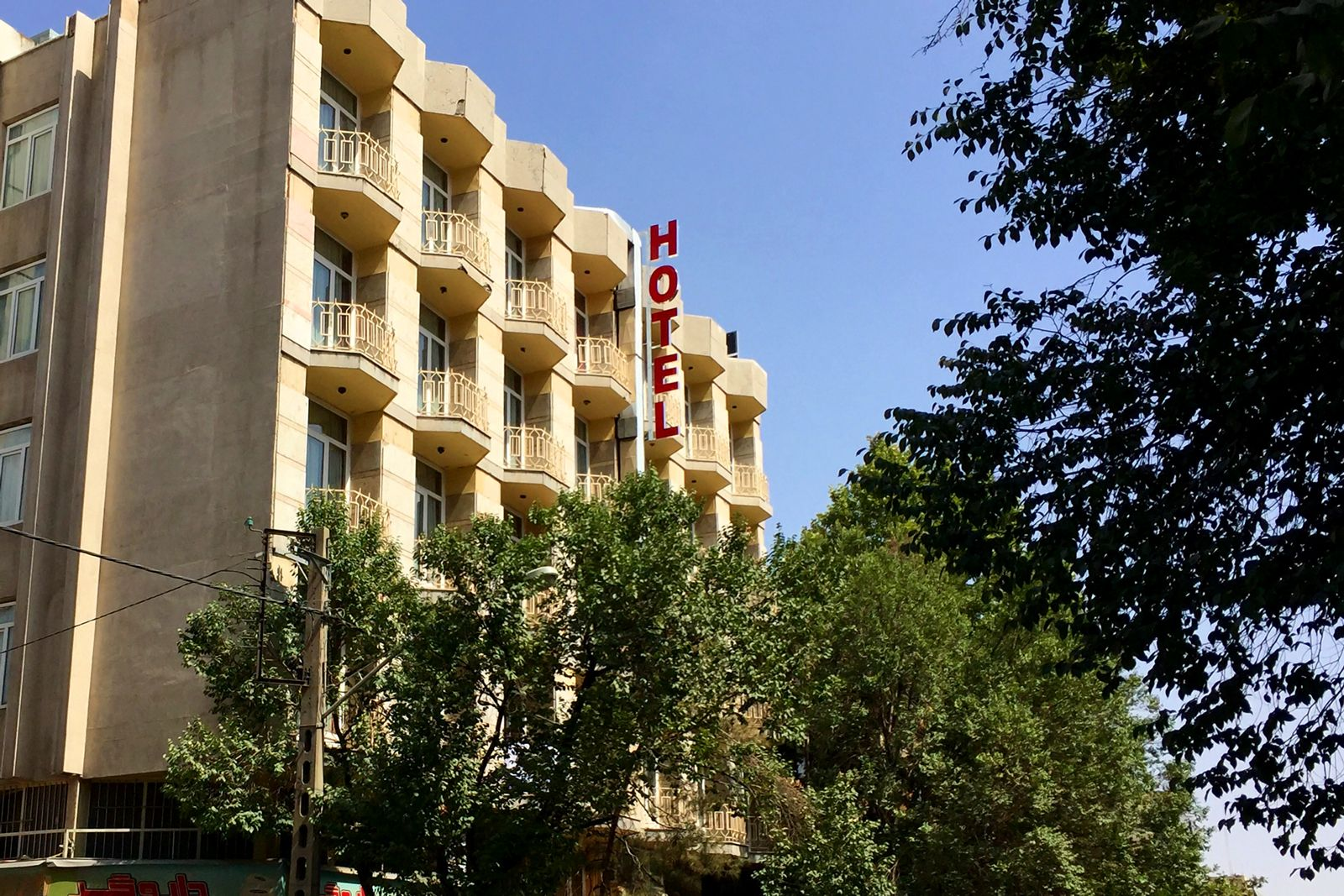 Pasargad Hotel - Banner