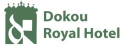 Dokua Royal Hotel - Logo Full